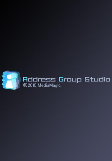アドレスグループスタジオ